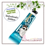 Bath & Body Works / Hand Cream 29 ml. (Not Your Boo - Ghostly Coconut)