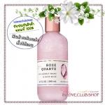 Bath & Body Works / 2-in-1 Bubbly Wash & Bath Milk 290 ml. (Rose Quartz) *Limited Edition *NEW