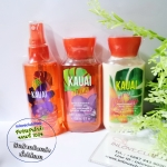 Bath & Body Works / Travel Size Body Care Bundle (Kauai Lei Flower) *Limited Edition