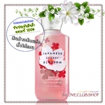 Bath & Body Works / Luxury Bubble Bath 295 ml. (Japanese Cherry Blossom)
