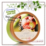 Bath & Body Works / Whipped Body Butter 185 g. (Champagne Apple & Honey) *Limited Edition #AIR