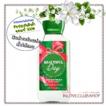 Bath & Body Works / Body Lotion 236 ml. (Beautiful Day)