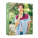 Preorder Boxset Baekhyun EXO