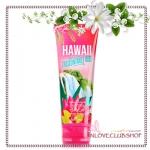 Bath & Body Works / Ultra Shea Body Cream 226 ml. (Hawaii Passionfruit Kiss) *Limited Edition