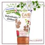 Bath & Body Works / Sand & Sea Salt Scrub 187 g. (Oahu Coconut Sunset) *Limited Edition