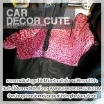 DOG Seat Protector-เบาะรองกันเปื้อนบนรถยนต์สำหรับสุนัข (แบ่งครึ่งได้)
