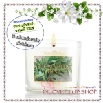 Bath & Body Works Slatkin & Co / Mini Candle 1.3 oz. (Eucalyptus Mint)
