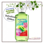 Bath & Body Works / Shower Gel 295 ml. (Beautiful Day)