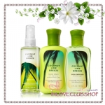 Bath & Body Works / Travel Size Body Care Bundle (Coconut Lime Breeze)