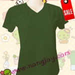 เสื้อเปล่าสีเขียว ทหาร รด. คอวี Size S