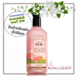 Bath & Body Works / Creamy Luxe Hand Soap 236 ml. (Raspberry Rose)