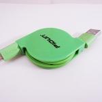 PIDUN สายแท้ แบบเก็บสาย ยืดหดได้ USB+สายชาร์จไอโฟน4+ IPAD +ซัมซุง