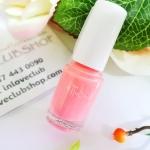 Ettusais / Vacances Nail Color (#8)