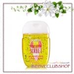 Bath & Body Works / PocketBac Sanitizing Hand Gel 29 ml. (Pineapple Sorbet)