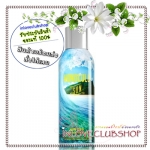 Bath & Body Works / Room Spray 150 g. (Honolulu Sun)