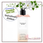 Victoria's Secret / Hand & Body Cream 250 ml. (Patchouli Coconut Musk)