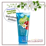 Bath & Body Works / Travel Size Body Cream 70 g. (Beautiful Day)