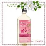 Bath & Body Works Aromatherapy / Body Wash & Foam Bath 295 ml. (Stress Relief - Sandalwood Rose)