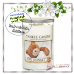 Yankee Candle / Large 2-Wick Tumbler Candles 22 oz. (Soft Blanket)