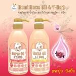 ลดกระหน่ำ Remi Shampoo Horse Oil & 7 Herb เรมิ แชมพูมหัศจรรย์ น้ำมันม้าฮอกไกโด ลดผมร่วง เร่งผมยาว + Remi Treatment เรมิ ครีมนวด