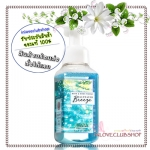 Bath & Body Works / Gentle Foaming Hand Soap 259 ml. (Saltwater Breeze)