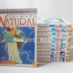 NATURAL เนเฌอรัล 11 เล่มจบ / มินาโกะ นาริตะ