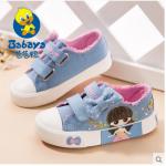รองเท้าเด็ก *กรุณาระบุความยาวเท้าเด็กที่หมายเหตุ*ตอนสั่งซื้อ-มีไซต์สั่งได้ 24-37