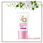 ZA / Total Hydration BB Cream UV White SPF50+ PA+++ 20 g. *กล่องครบ