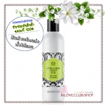 The Body Shop / Body Lotion 250 ml. (Italian Summer Fig)
