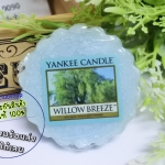 Yankee Candle / Tarts Wax Melts 22 g. (Willow Breeze)