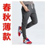 กางเกงสาวอวบ XL-5XL