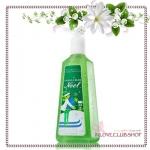 Bath & Body Works / Deep Cleansing Hand Soap 236 ml. (Vanilla Bean Noel)