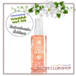 Bath & Body Works / Travel Size Fragrance Mist 88 ml. (Pretty as a Peach)