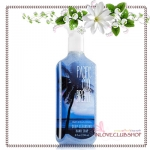 Bath & Body Works / Deep Cleansing Hand Soap 236 ml. (Pacific Cool Breeze)
