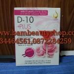 D-10 PLUS คอลลาเจน 6000 mg.(15 ซอง) กล่องละ 380 บาท