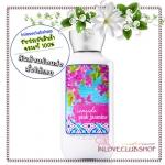 Bath & Body Works / Body Lotion 236 ml. (Seaside Pink Jasmine) *Limited Edition
