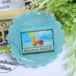 Yankee Candle / Tarts Wax Melts 22 g. (Bahama Breeze)