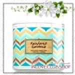 Bath & Body Works Slatkin & Co / Candle 14.5 oz. (Rainforest Gardenia)