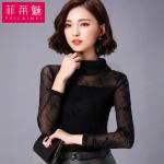 แฟชั่นเกาหลี แบบใหม่ ล่าสุด เสื้อผ้าเกาหลี เสื้อผ้าแฟชั่นนำเข้า เสื้อผ้าสตรี