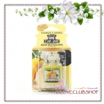 Yankee Candle / Car Jar Ultimate (Meyer Lemon)