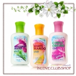 Bath & Body Works / Travel Size Body Lotion Trio (Citrus Orchid Chill, Coconut Water Chill, White Mango Chill) *Limited Edition 2014
