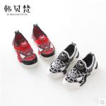 รองเท้าเด็ก *กรุณาระบุความยาวเท้าเด็กที่หมายเหตุ*ตอนสั่งซื้อ-มีไซต์สั่งได้ 21-30