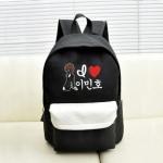 กระเป๋า Lee min ho[ระบุสี]