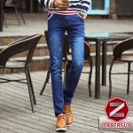 กางเกงยีนส์ผู้ชาย | ยีนส์แฟชั่นขายาว ทรงกระบอกเล็ก แฟชั่นฮ่องกง