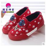 รองเท้าเด็ก *กรุณาระบุความยาวเท้าเด็กที่หมายเหตุ*ตอนสั่งซื้อ-มีไซต์สั่งได้ 25-30