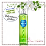 Bath & Body Works / Fragrance Mist 236 ml. (Cool Melon Kiwi) *Limited Edition