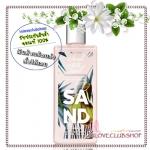 Bath & Body Works / Shower Gel 236 ml. (Island White Sand) *Limited Edition *NEW