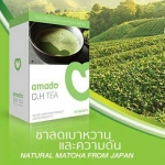 Amado D.H TEA ชามัจฉะลดเบาหวานและความดัน (Natural Matcha From JAPAN) ชาเขียวของเชนธนาควบคุม และลดระดับน้ำตาลในเลือดอมาโด้ชาเขียว #ชาลดความดันลดระดับน้ำตาลในเลือด