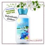 Bath & Body Works / Body Lotion 236 ml. (Honolulu Sun) *Limited Edition