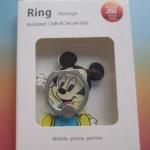แหวนติดโทรศัพท์ #1112-031